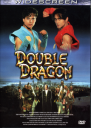 Double Dragon live action DVD