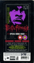 Busta Rhymes - Gimme Some More promo tape